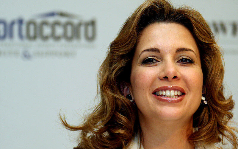 Princess Haya Flees to UK: Symptom of A Deep-Rooted Problem in Arab