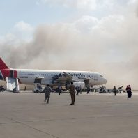Yemen: Blasts Hit Aden Airport As New Unity Government Arrives