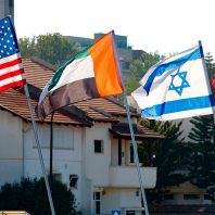 Israel Hopes for Rapprochement With Fifth Muslim Country