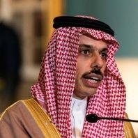 Saudi Arabia To Reopen Qatar Embassy In Coming Days