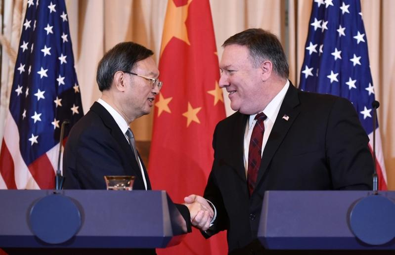 Top Chinese Diplomat Calls For China and US To Mend Relations