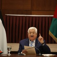 Palestinian Authority Launch Postcodes In Assertion Of Sovereignty