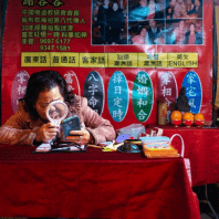 Destiny and divination: growing online fortune among young people in Hong Kong